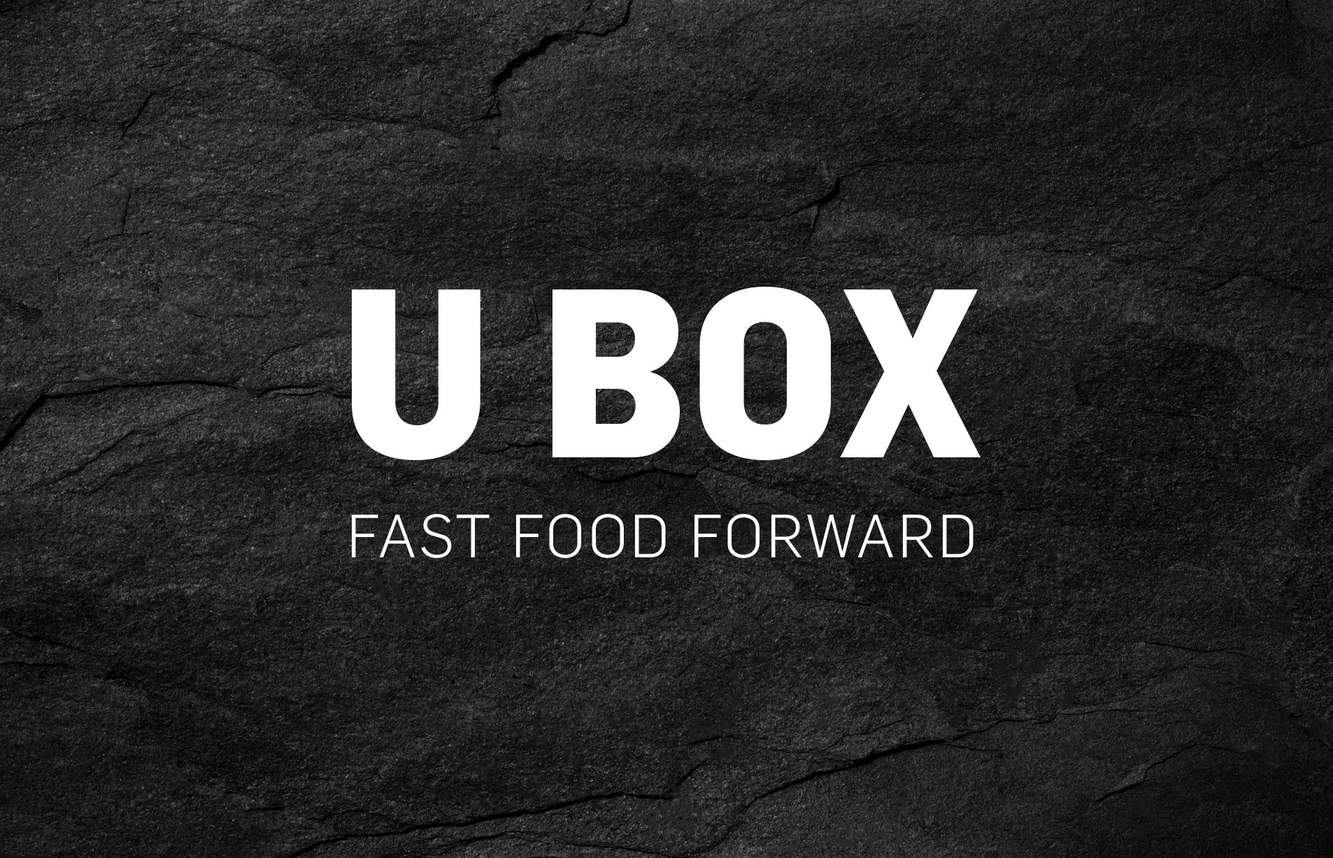 Ubox logo